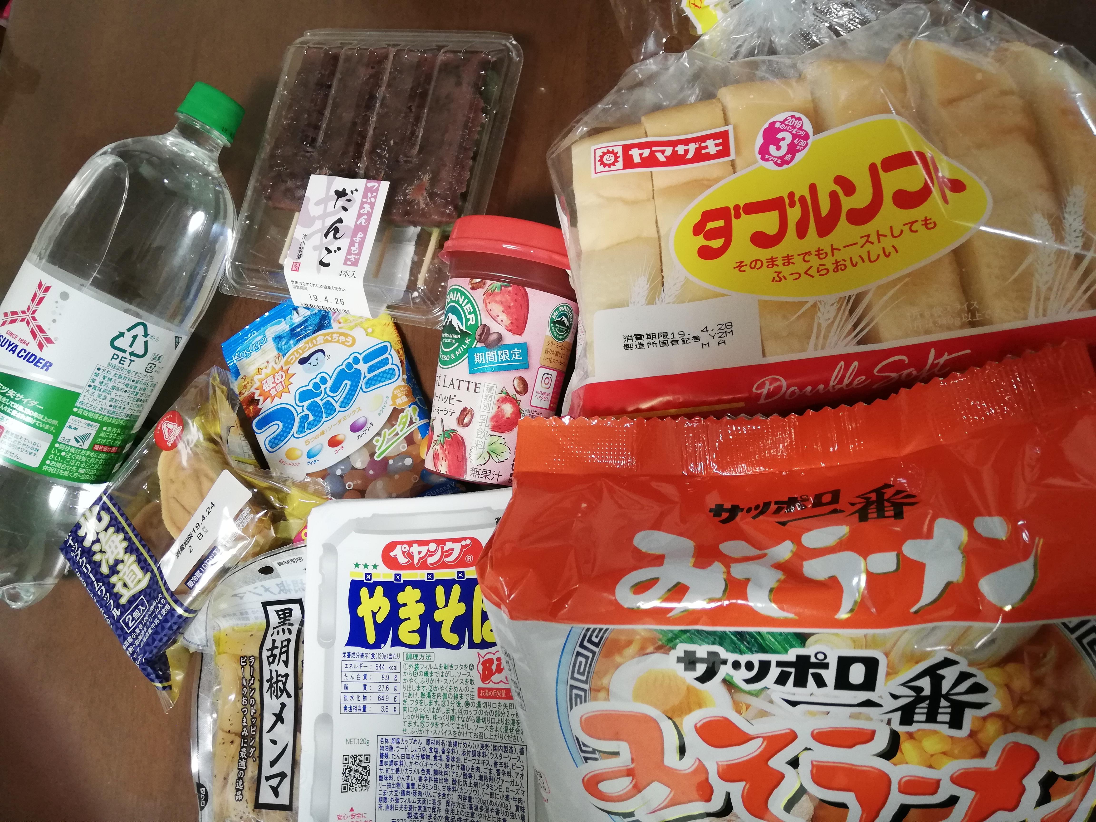 ロピア松戸店体験