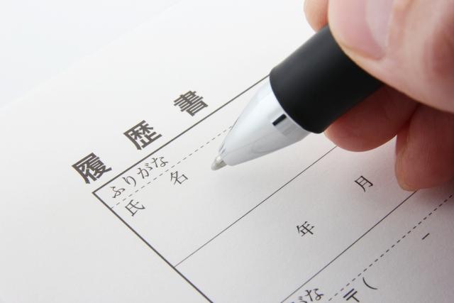 松戸アルバイトオープニングスタッフ