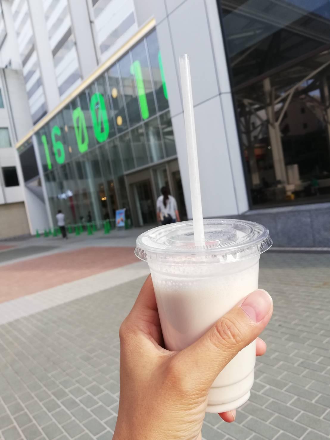 ロピア松戸店ジューススタンド