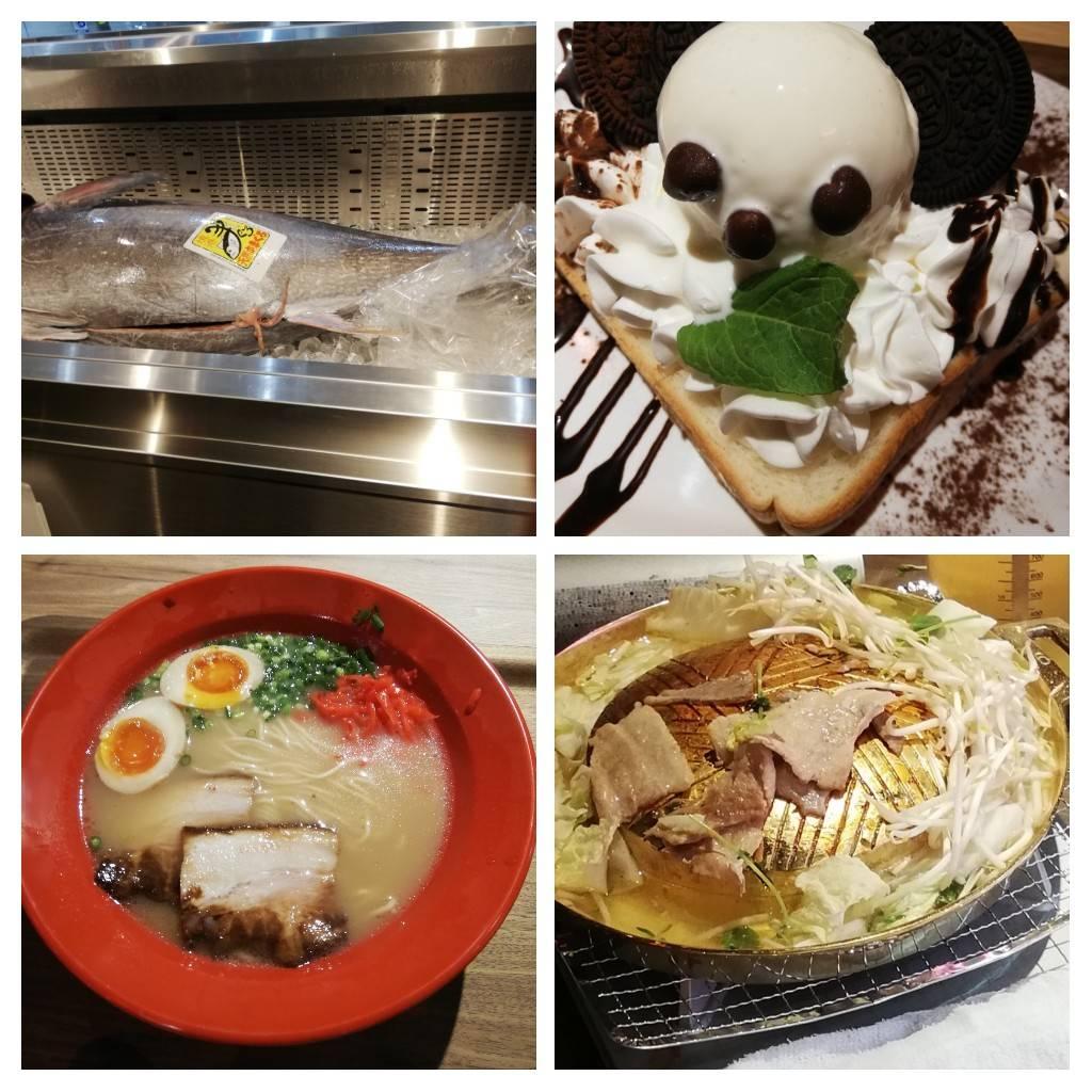キテミテマツド10階レストラン