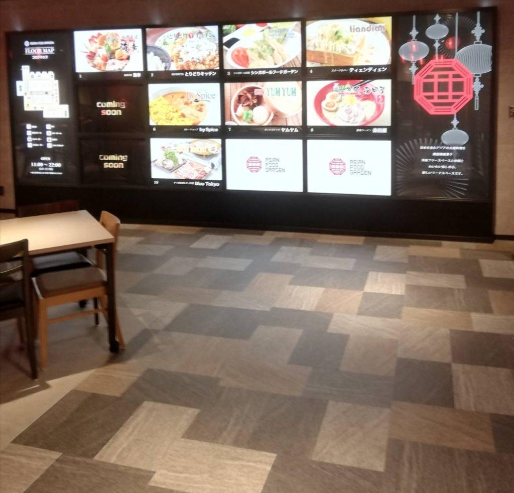アジアンフードガーデン店舗一覧キテミテマツド