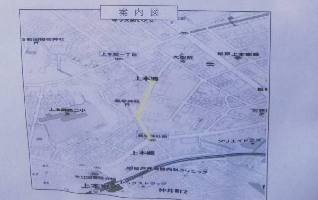 風早神社前道路工事案内図