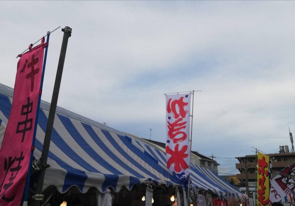 矢切ビール祭り屋台