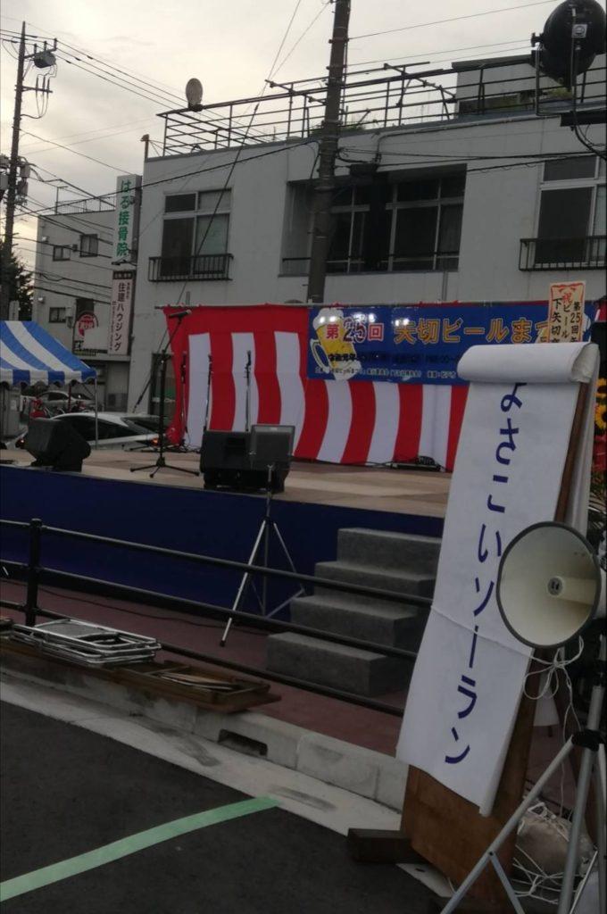 矢切ビール祭りステージ