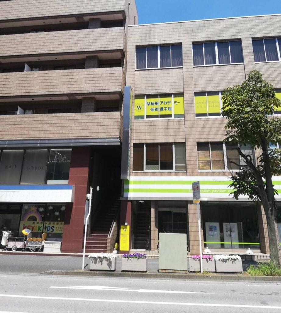 松戸市民劇場横マンホールカード