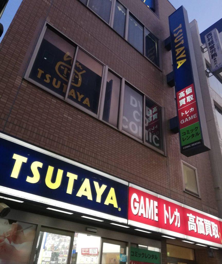ティーエヌネイル松戸駅前ツタヤ2階