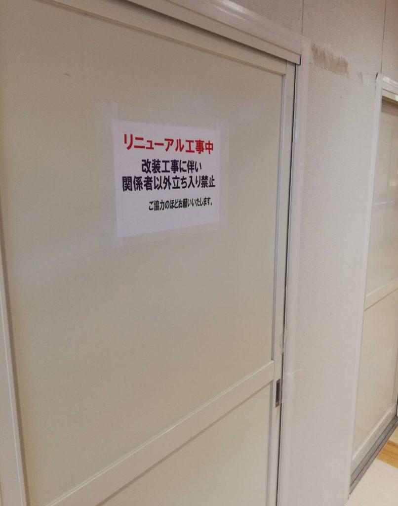 とんかつ新宿さぼてん2階デリカアトレ松戸店