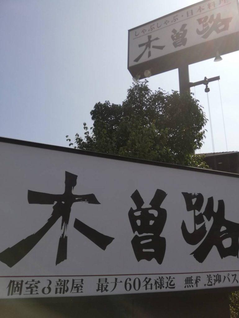 テラスモール松戸国道6号けやき通り