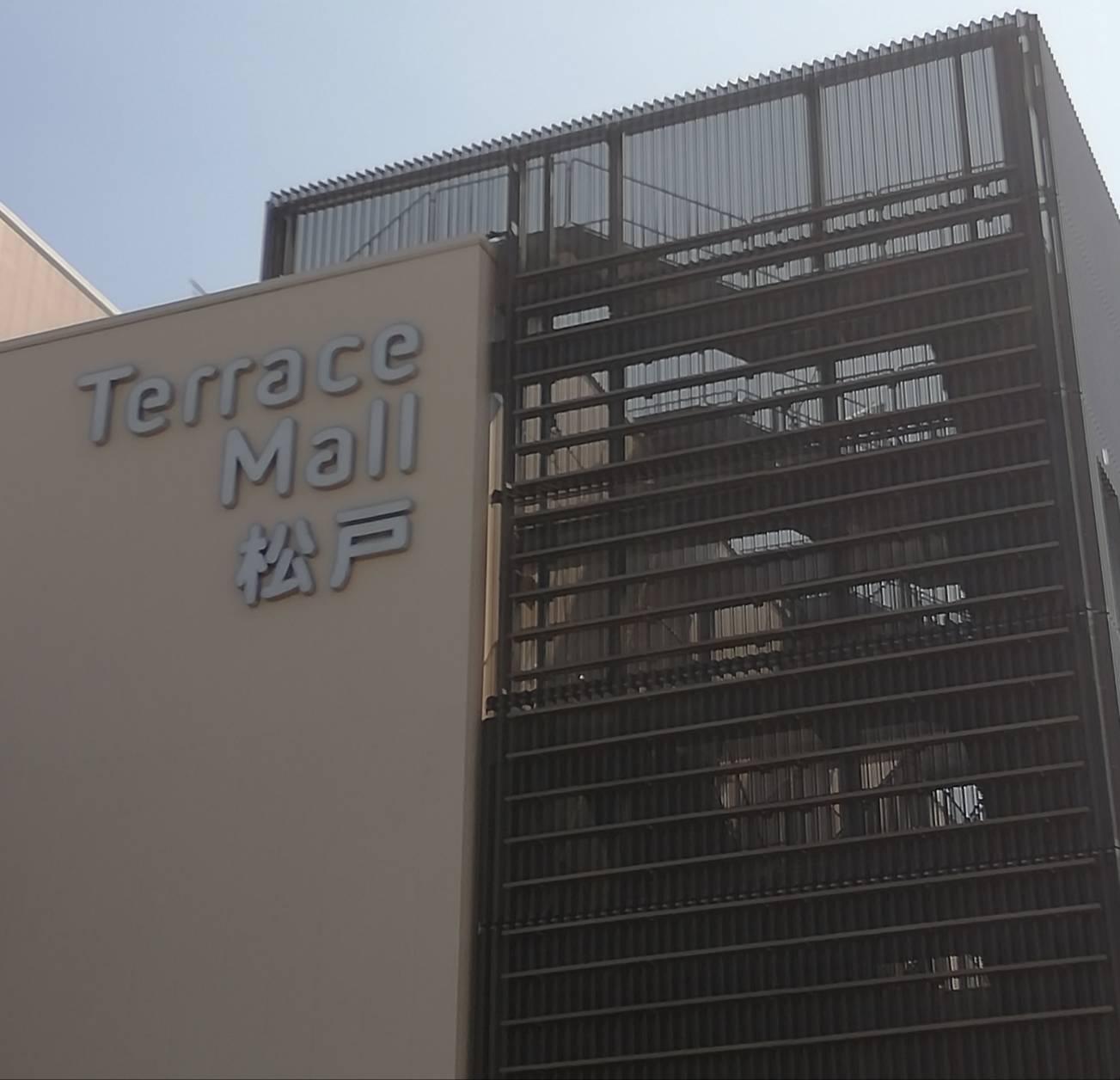 テラスモール松戸テナント180店舗