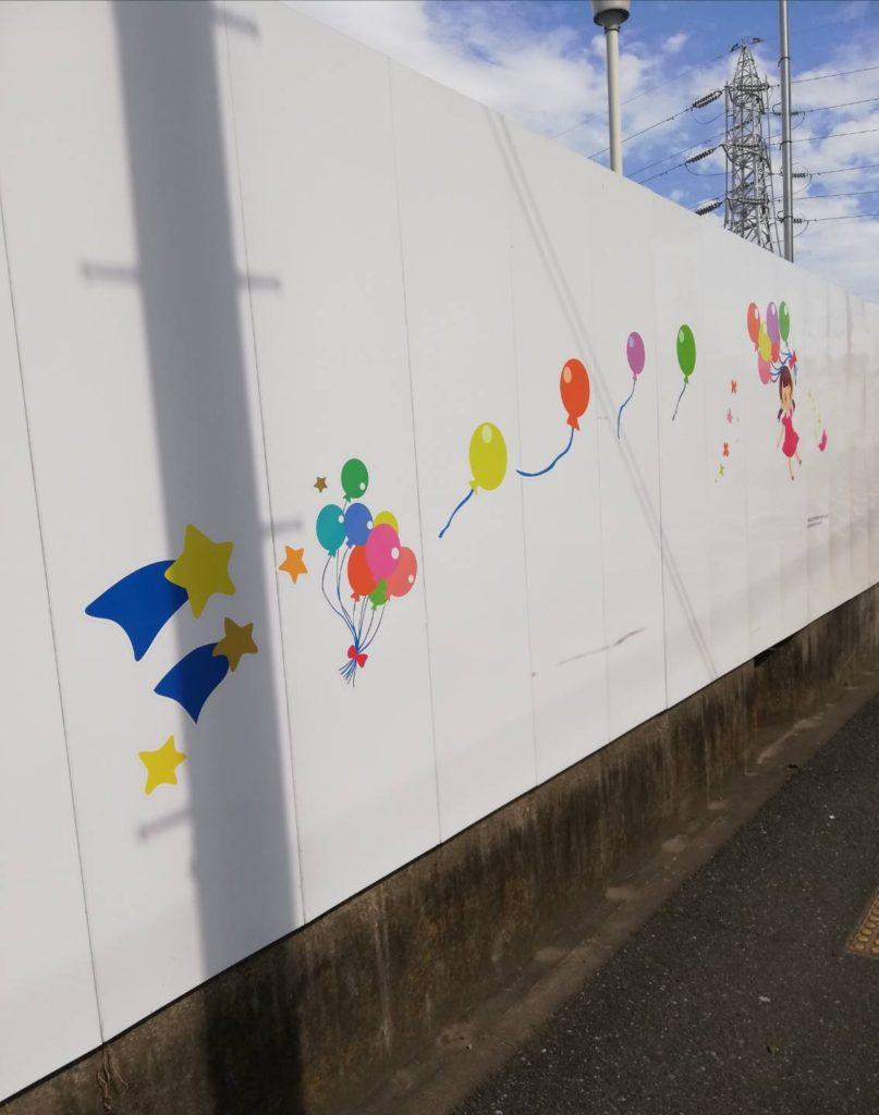 松戸市立病院跡地外観