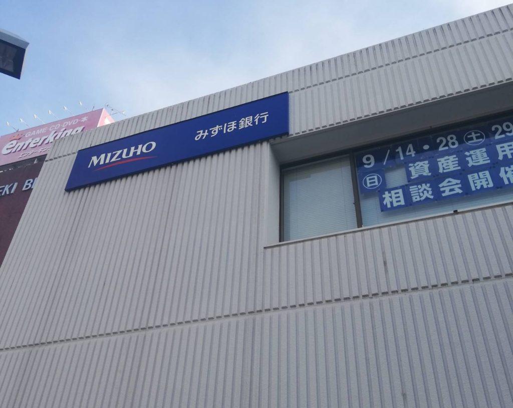 テラスモール松戸バスアクセス新松戸