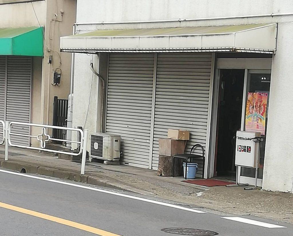 松戸ラーメン13湯麺松井一之