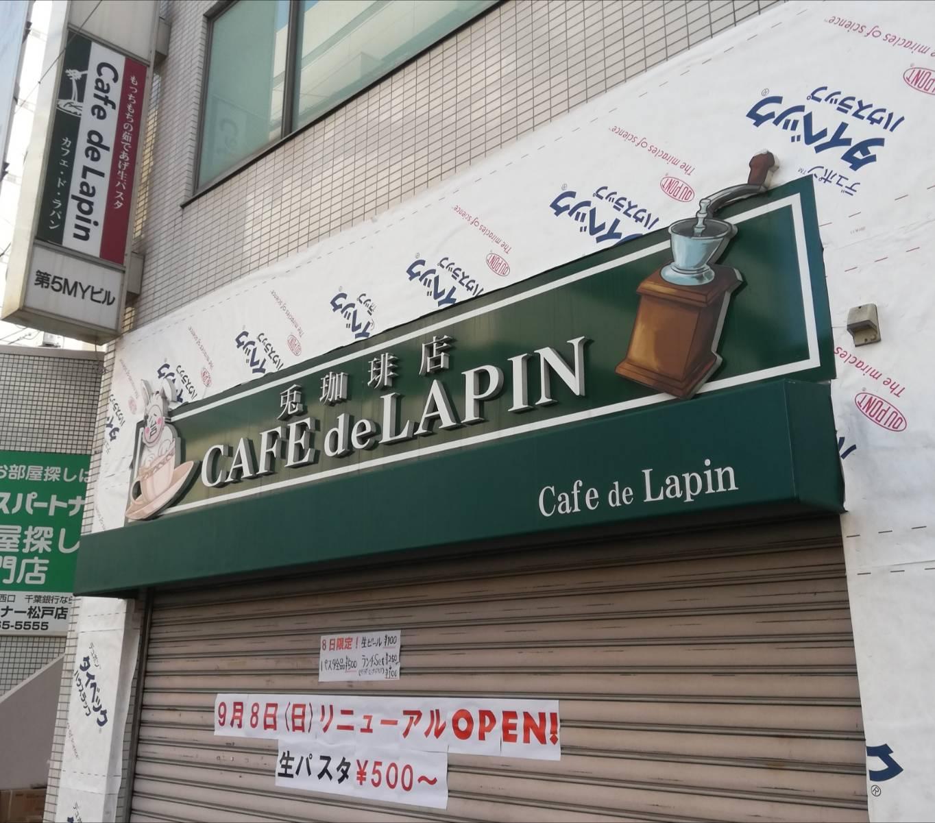 カフェ ド ラパン 松戸オープン9月