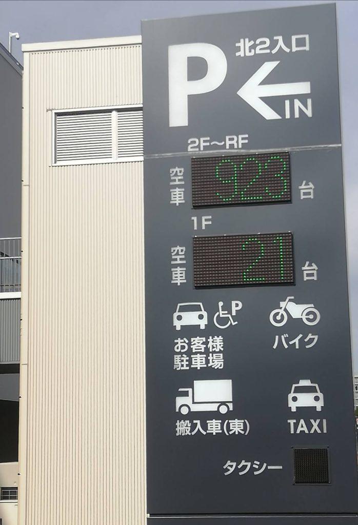 テラスモール松戸駐車場渋滞