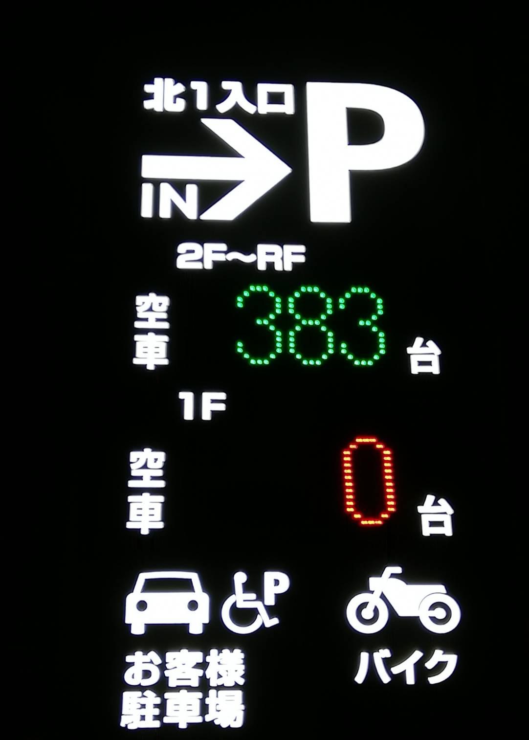 テラスモール松戸バス渋滞連休
