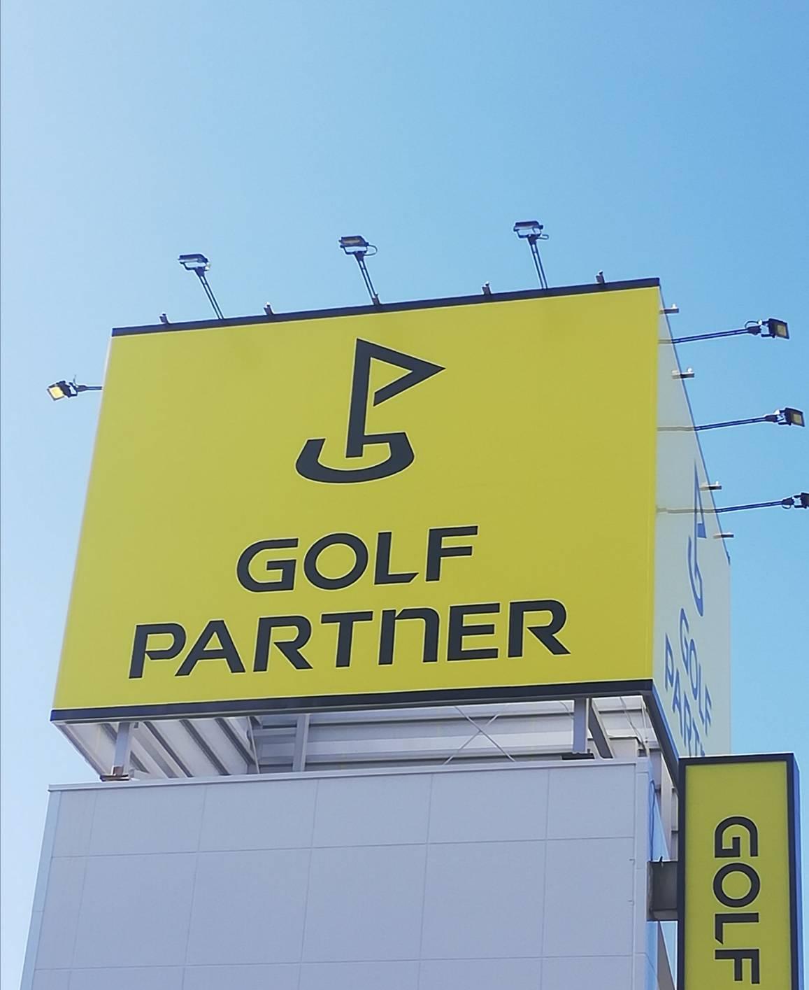 ゴルフパートナーR6松戸店オープン
