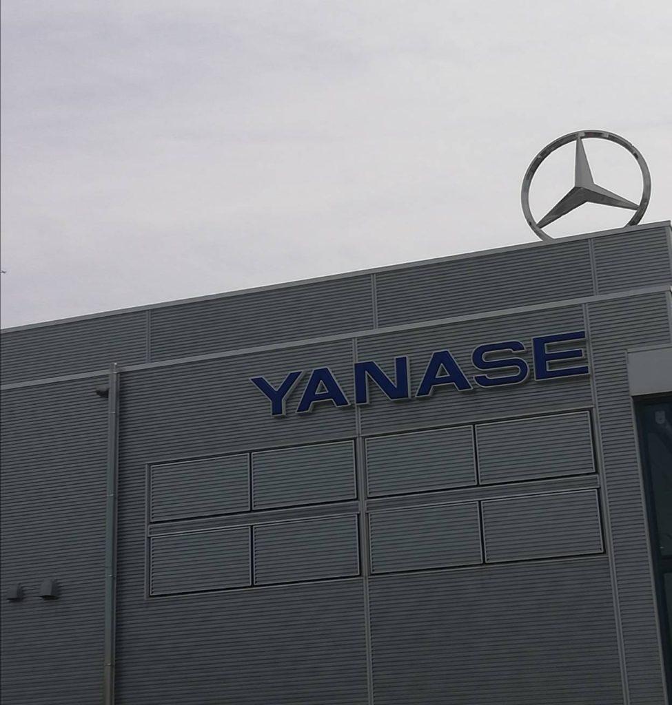 ヤナセ松戸支店メルセデス・ベンツ松戸