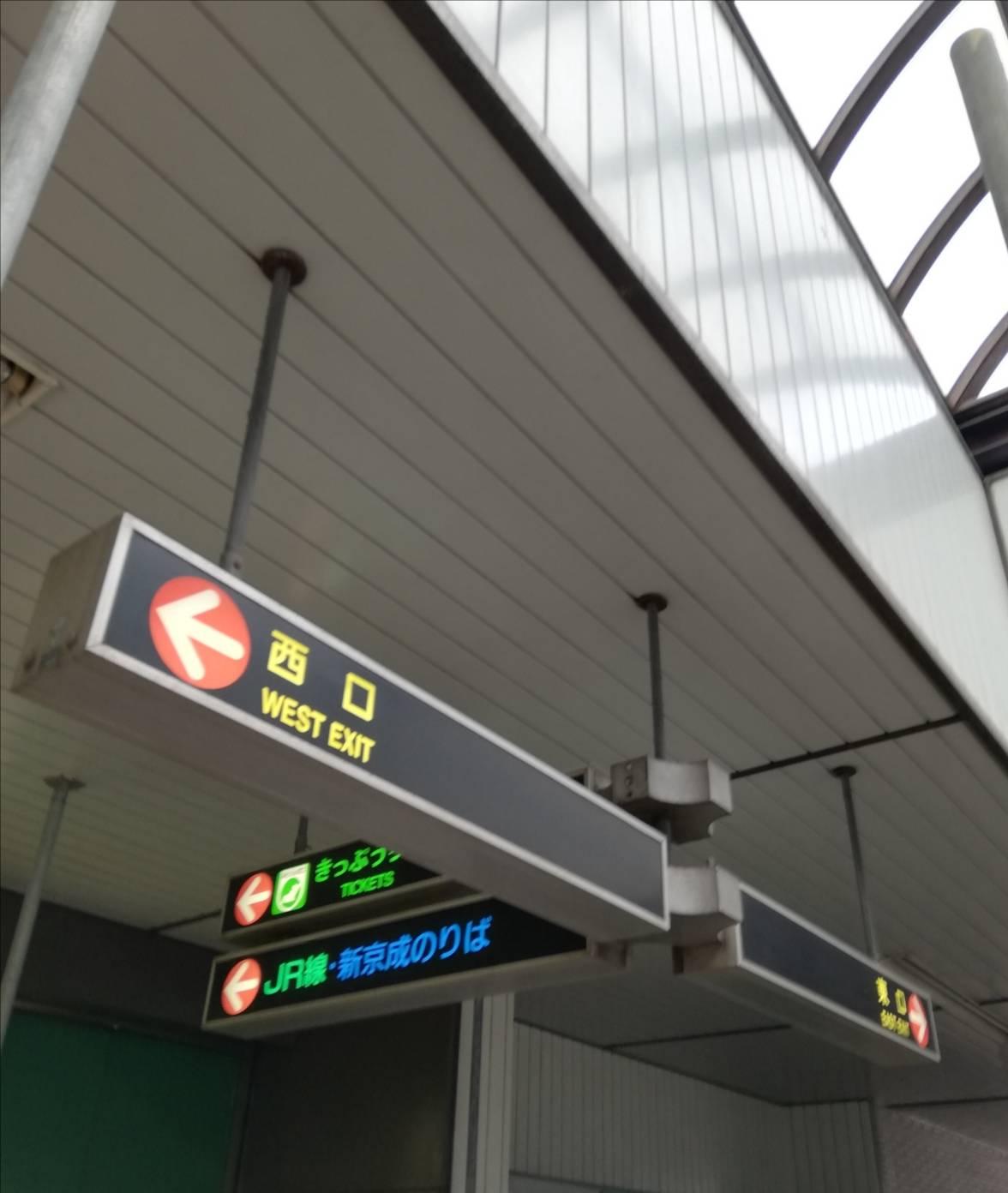 松戸新駅ビル