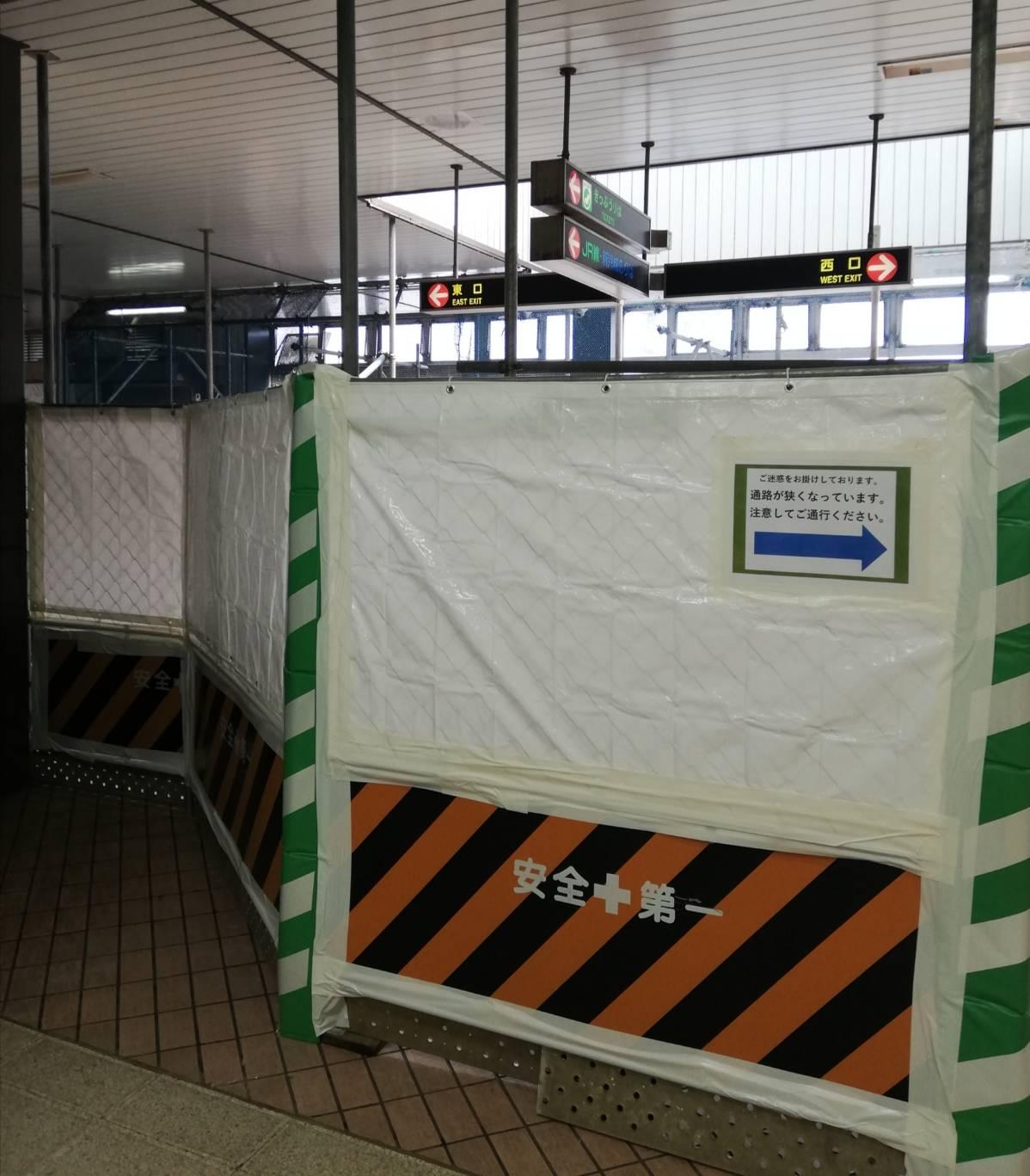 松戸駅新駅ビル東西連絡通路工事