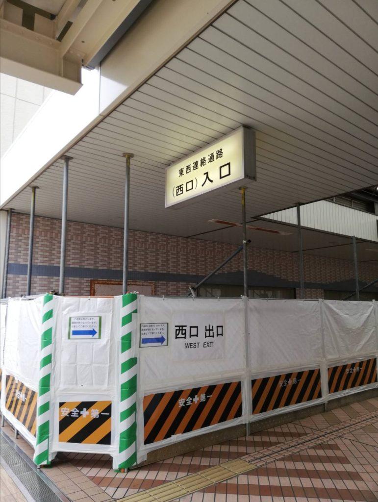 西口東西連絡通路松戸駅