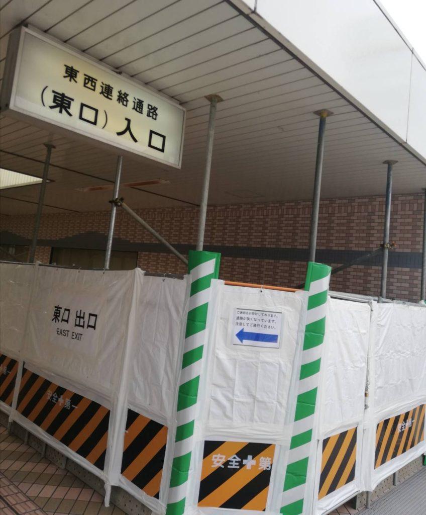 東口東西連絡通路松戸駅