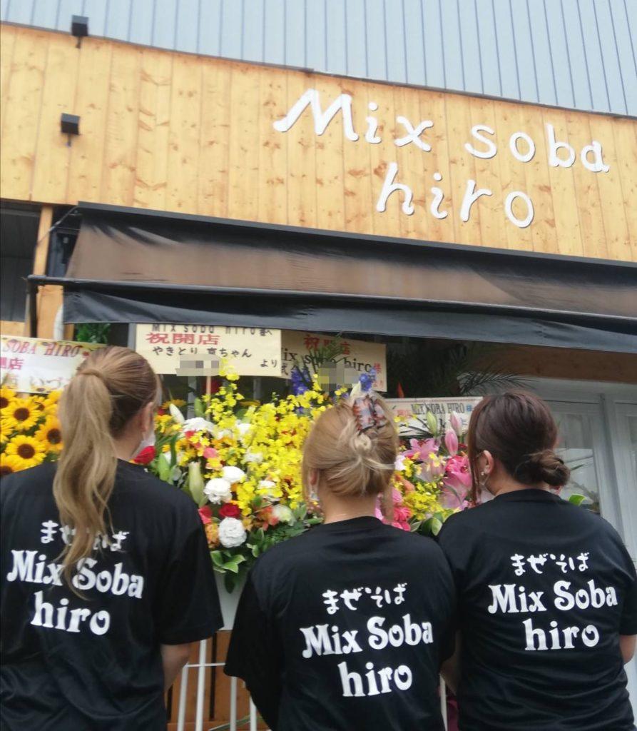 0707まぜそば専門店松戸流山街道mixsobahiro2