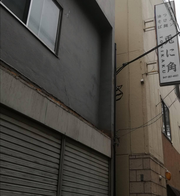 ニコニコ㐂久乃家閉店