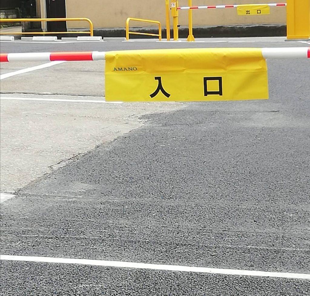 三井のリパーク松戸小根本第4駐車場