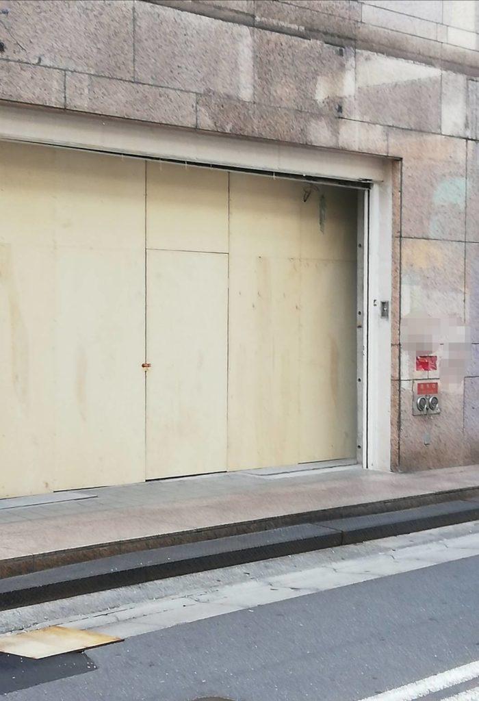 てんや松戸西店閉店