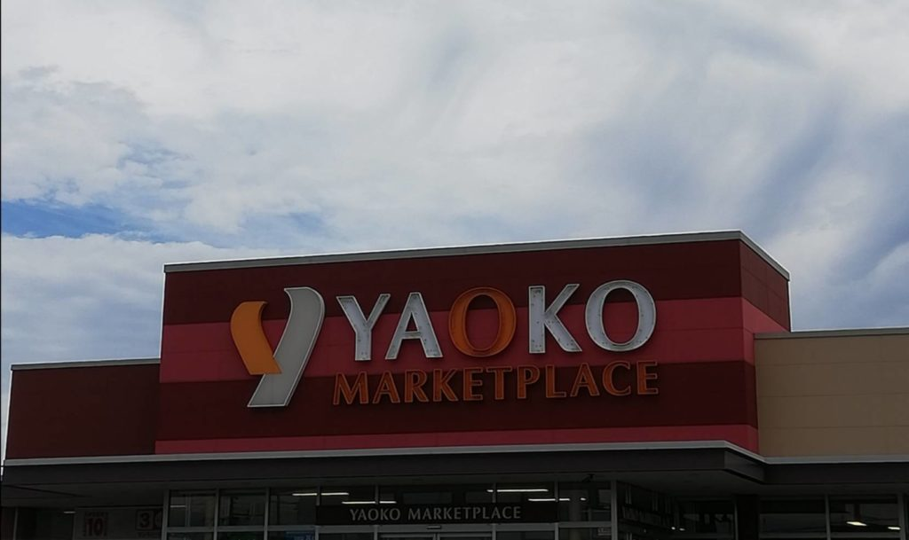 ヤオコー松戸稔台店