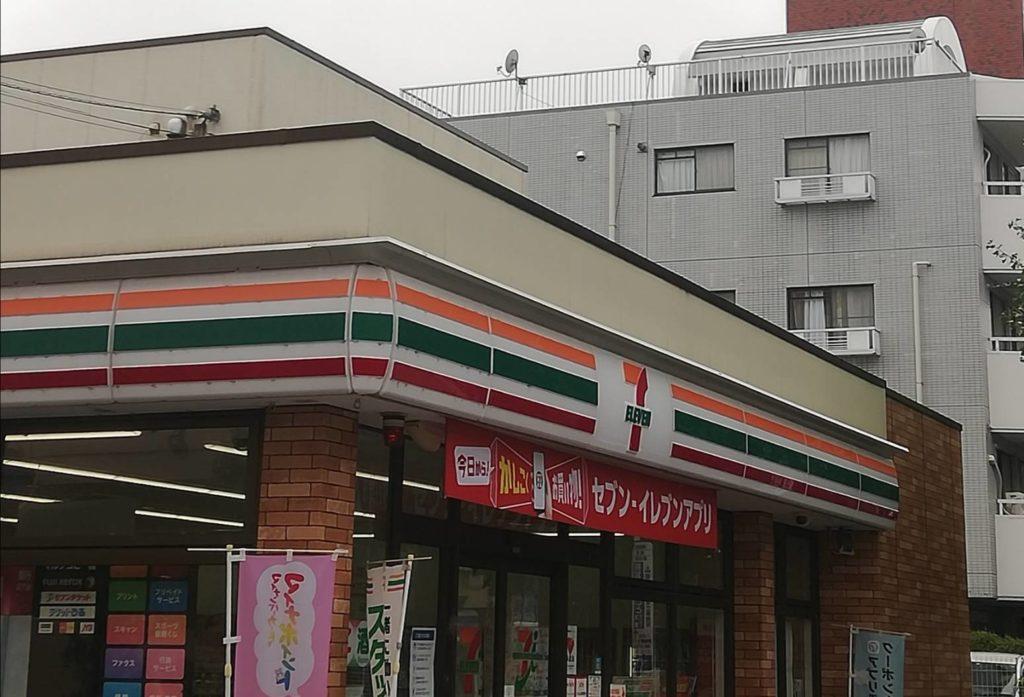 セブンイレブン松戸西馬橋広手町店