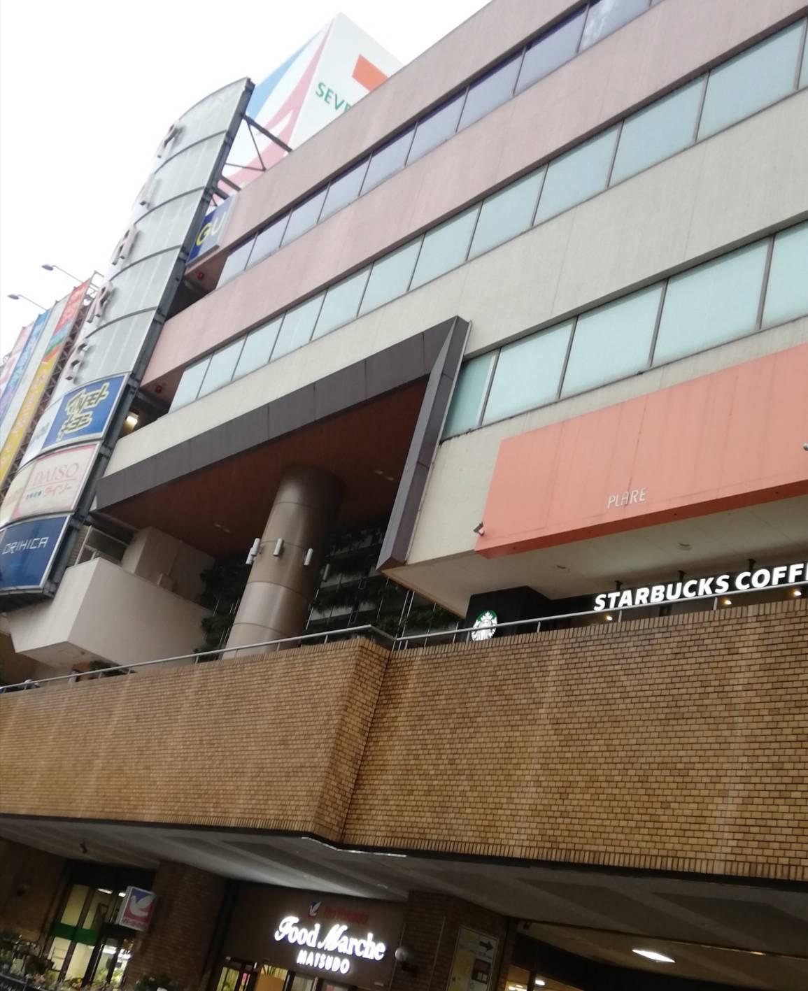 松戸駅東口バス乗り場前交通事故