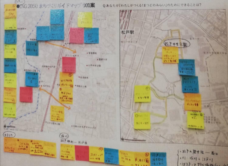 松戸市役所移転跡地新庁舎基本構想