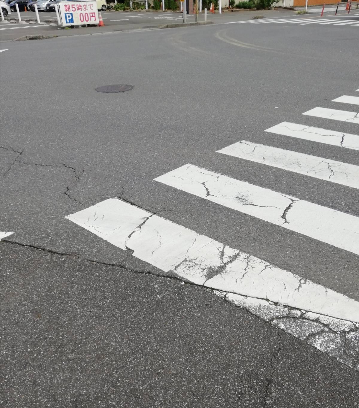 五香西2丁目交差点交通事故