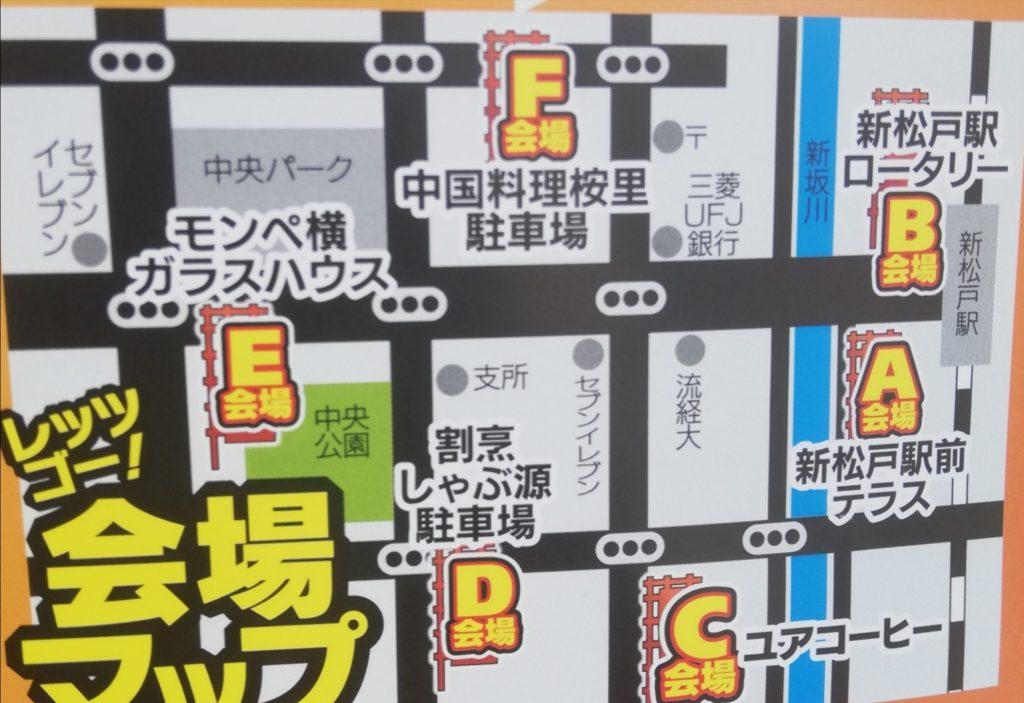 新松戸大鍋ラリー会場マップ