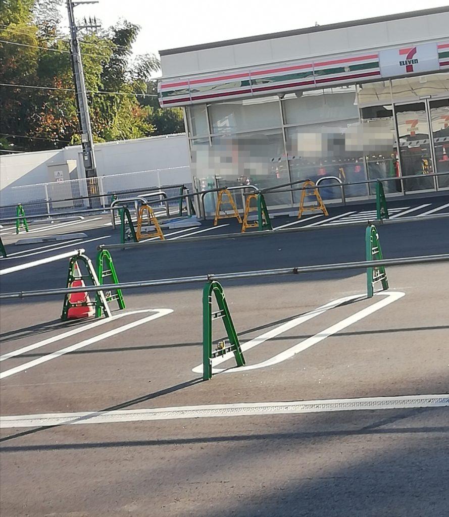 セブンイレブン鎌ヶ谷初富本町店オープン貝柄山公園