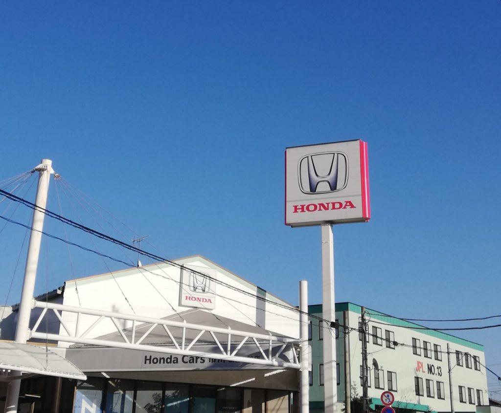 ホンダカーズ市川新鎌ヶ谷店