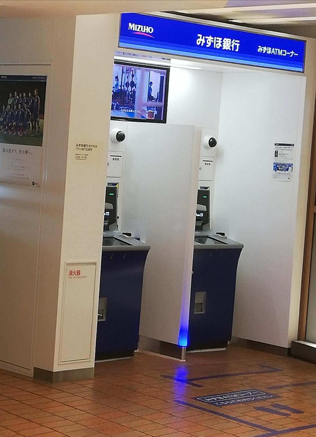 みずほ銀行ATMアトレ松戸出張所ATM2台
