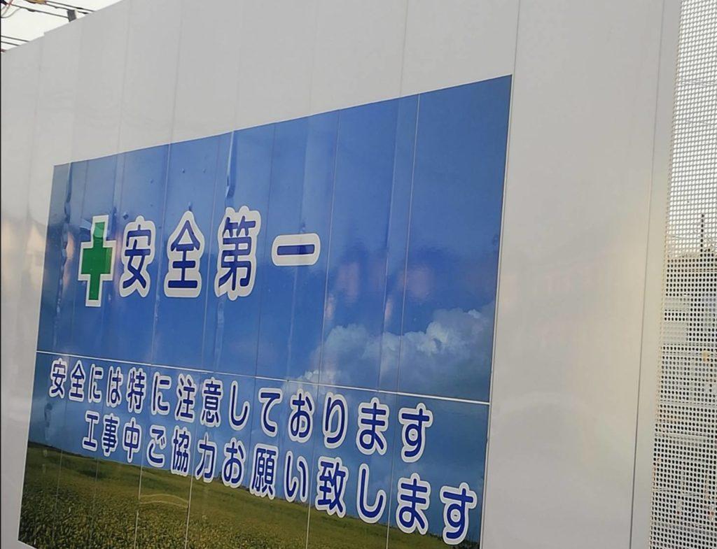 東松戸複合施設愛称募集1月開始12月オープン