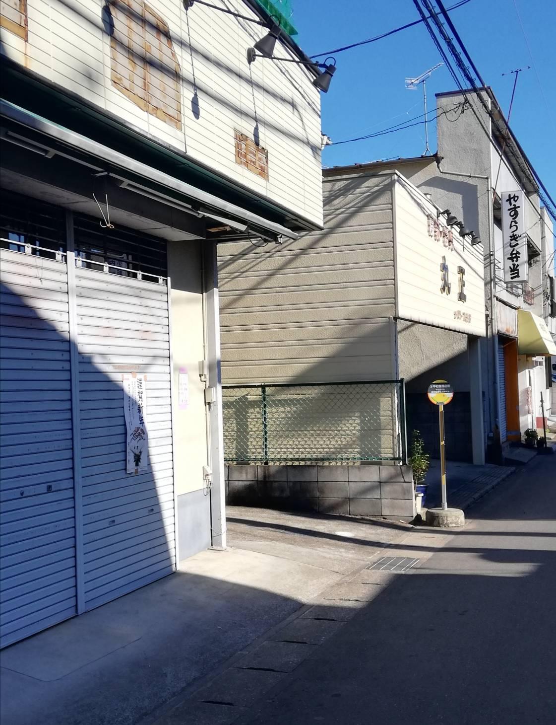 東京軒移転中華料理松戸馬橋中和倉ドッグカフェ