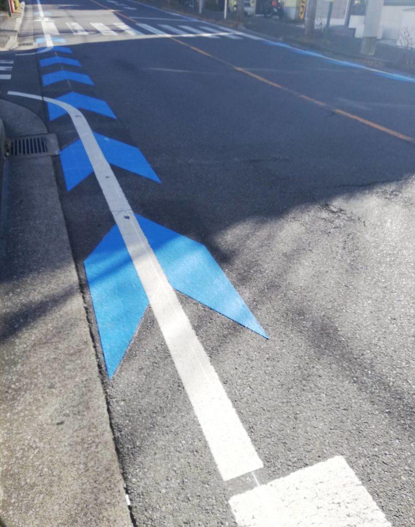 青い矢印自転車ナビライン北松戸