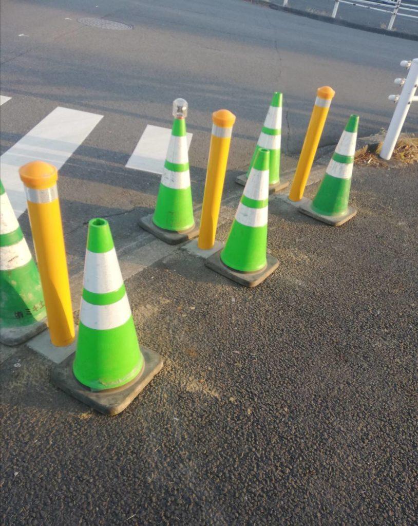 二十世紀が丘交差点松戸工事黄色いポール