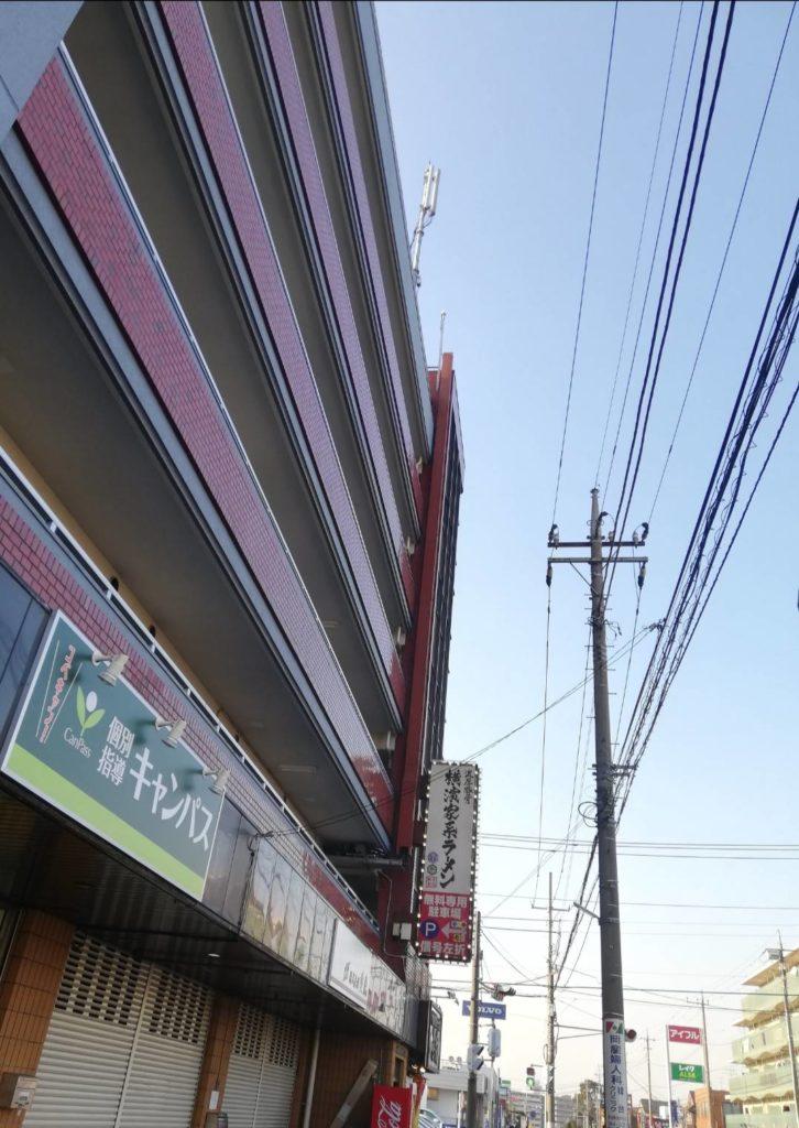 二十世紀が丘校うれいら通り松戸原木線