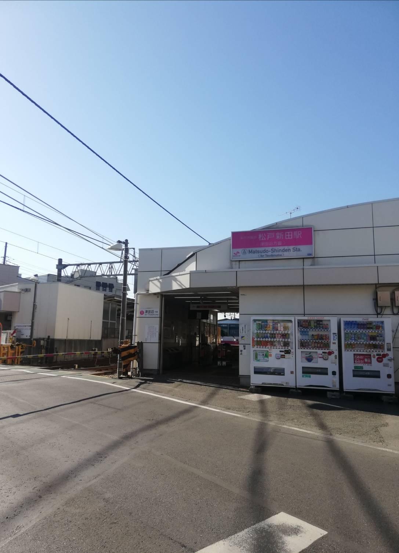 松戸新田駅踏切工事1号踏切夜間工事