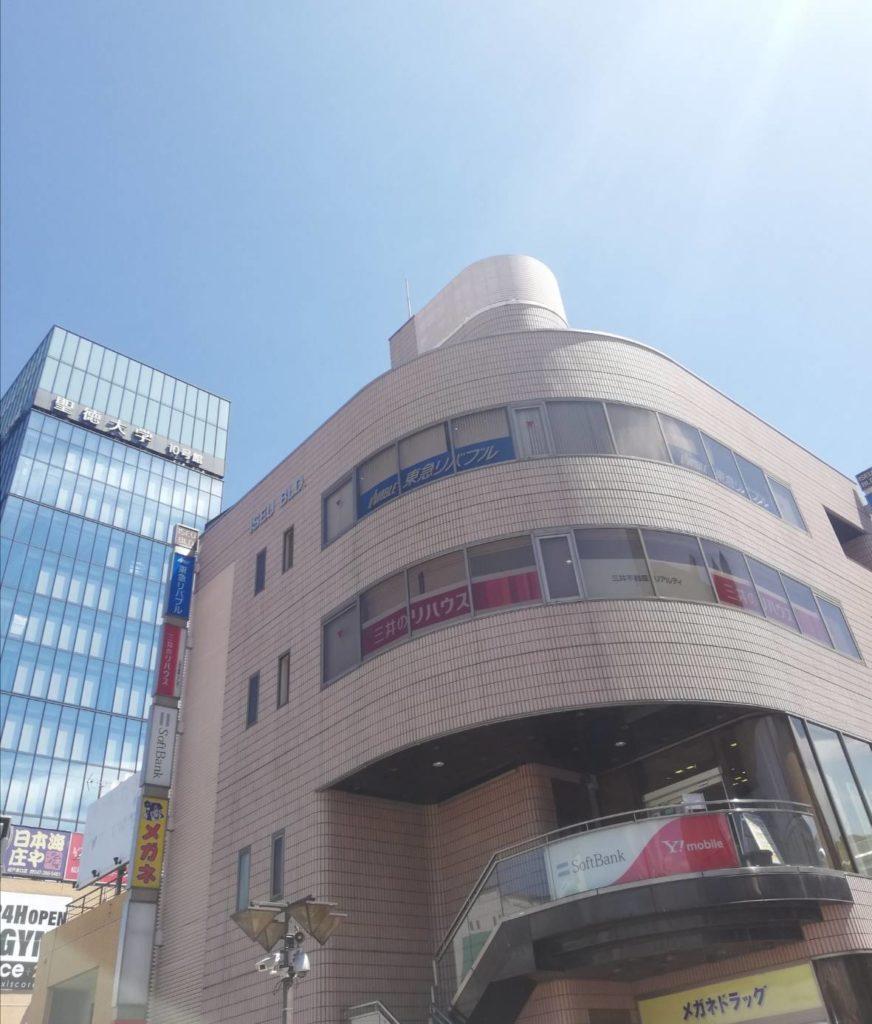 東急リバブル松戸センター松戸駅前オープン