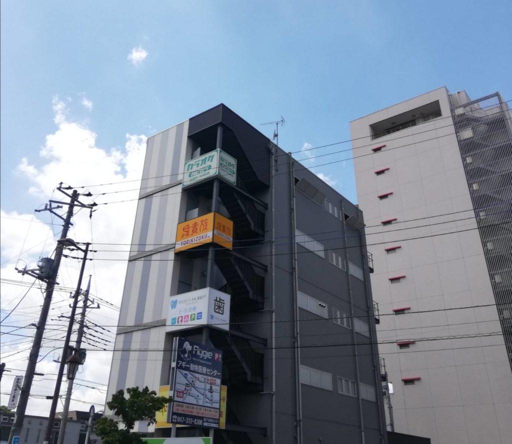 ハピカラ東松戸駅前店カラオケ