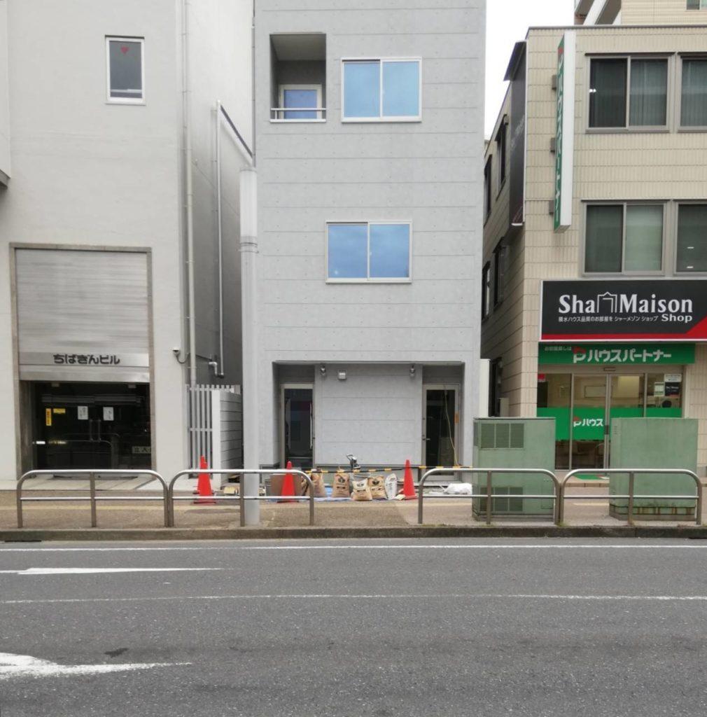 煮干し醤油ラーメン大勝松戸店開店