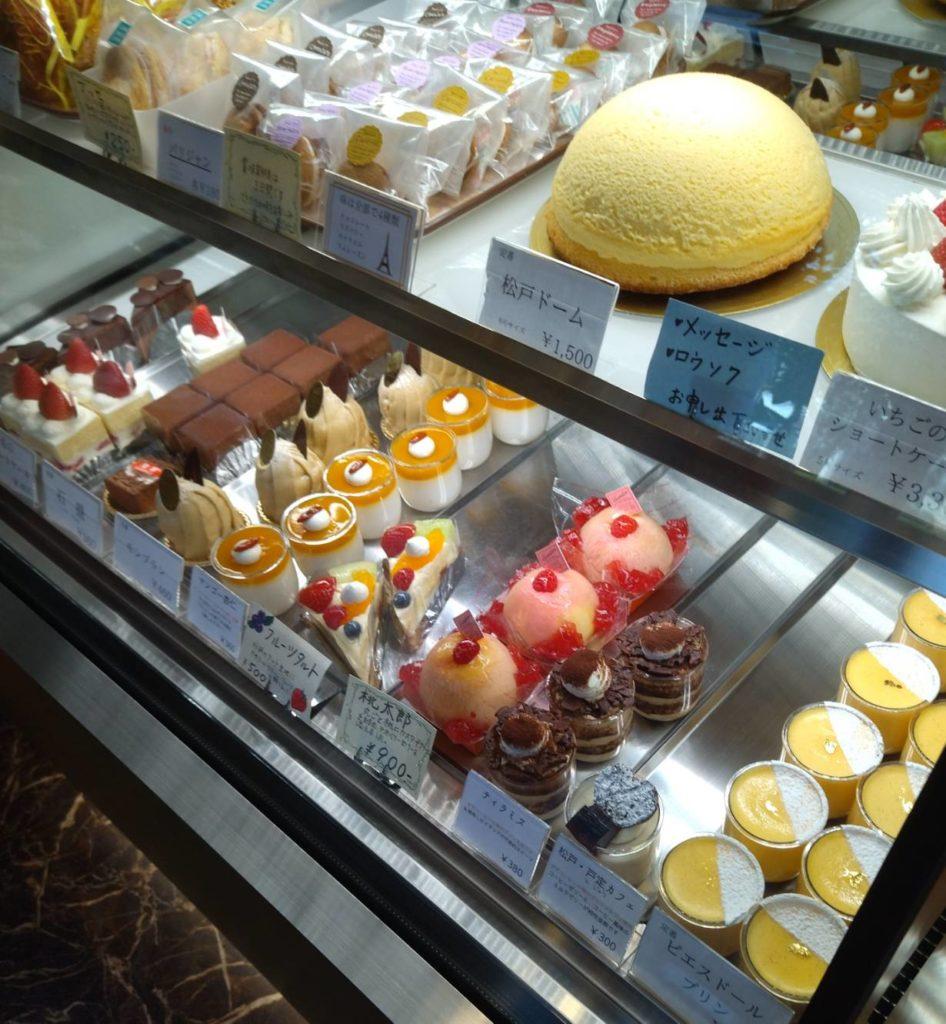 二十世紀が丘中松町サンクピエスドール1周年ケーキ