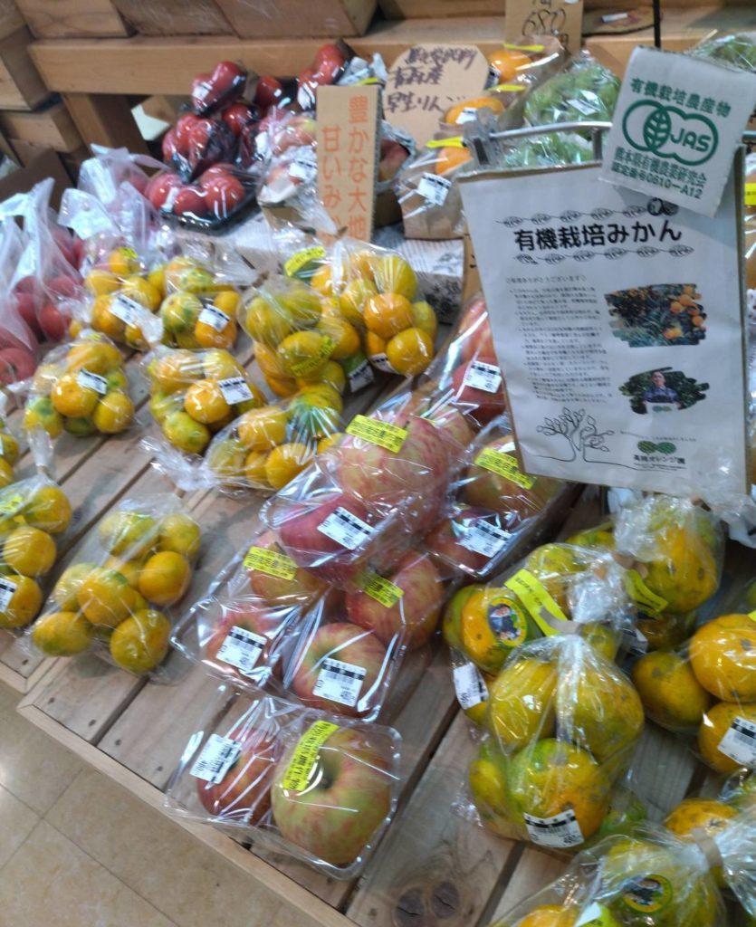 クランデール新松戸スーパー有機野菜果物