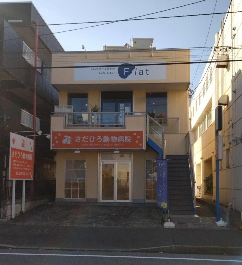 コワーキングスペース新松戸まちゼミ初開催